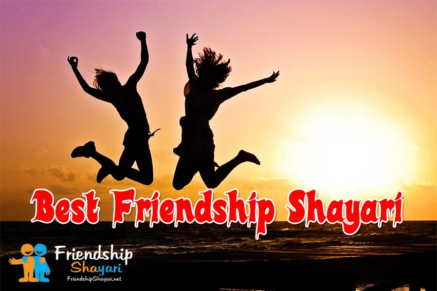 Best Friendship Shayari