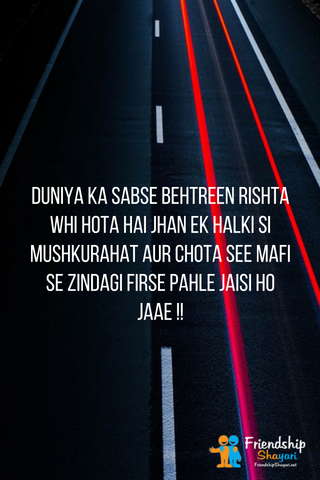 Best And Special Lines In Hindi