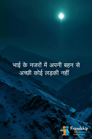Best And Special Quotes For Poor Peoples In Hindi