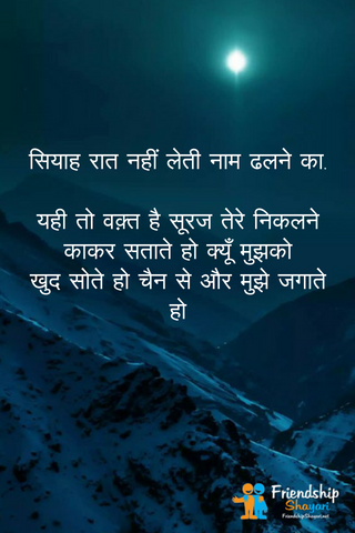 Shayari And Imotional Pictures Collection From Us