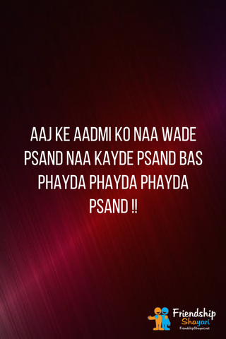 Best Lines In Hindi