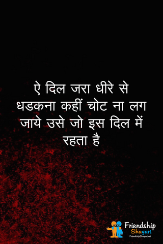 Best Quotes Of Love In Hindi