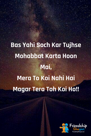 Best And Attractive Images and Hindi Shayari