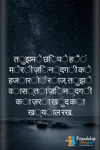 Latest And Amazing Yaad Shayaries And Sad Shayari In Hindi