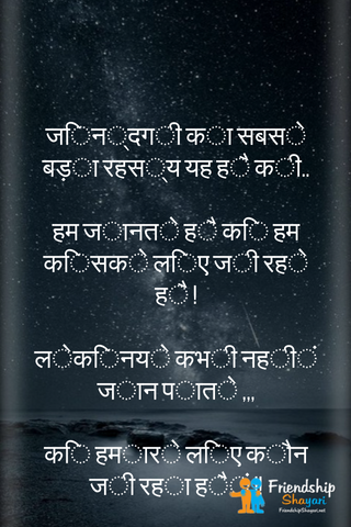 Khushi Shayari In Hindi