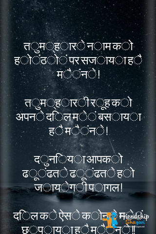 Dil Se Dard Bhari Shayari In Hindi And Best Collection Of Images