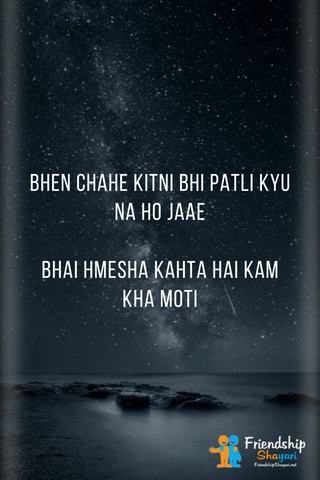 Latest Collection Of Hindi Shayari And Images
