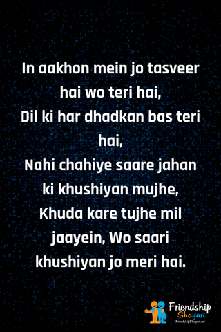Best Collection Of Hindi Quotes Of love