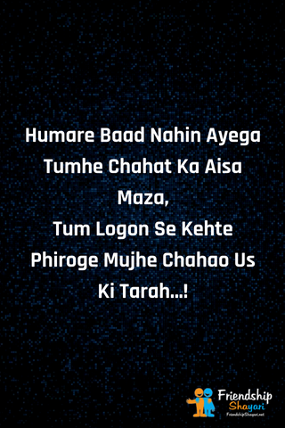 Latest Love Shayari