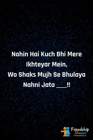 Best Hindi Shayari Of Love For Lovers