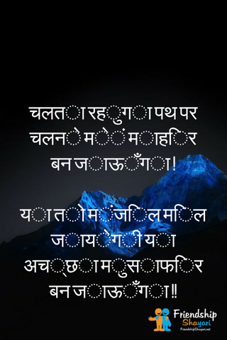 Latest Shayari On Kismat And Love