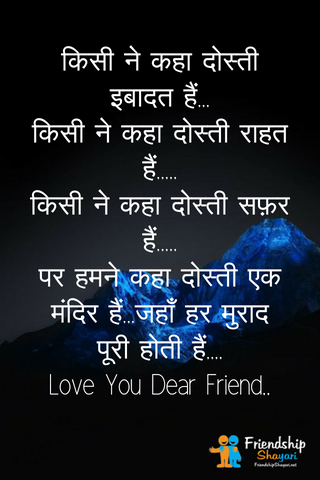 Images And Shayari Special Time Of That