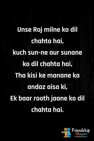 Latest Love Quotes In Hindi