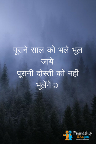 Latest Collection Of Images And Shayari In Hindi