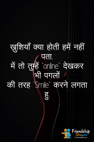 Latest Love Lines In Hindi