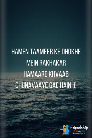 Best And Special Quotes In Hindi And Special Collection Of Images