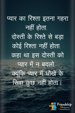 Best Images And Shayari
