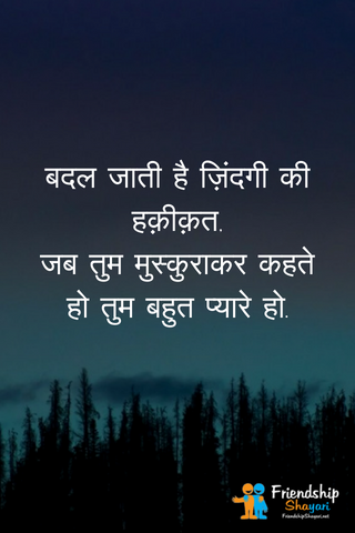 Latest Of Love Shayari
