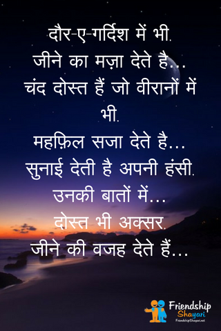 Latest And Special Quotes In Hindi