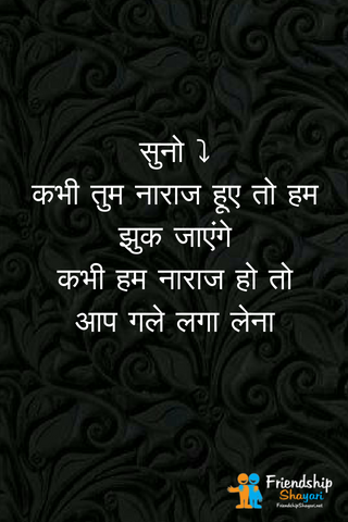 True Love Lines In Hindi For Boyfriend And girlfriend