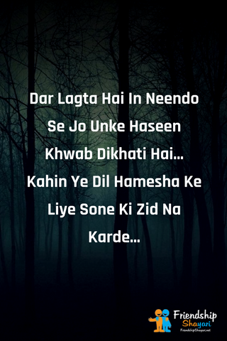 Latest Love Images And HIndi Shayari