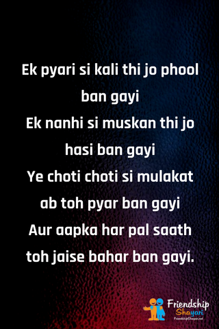 Special Quotes In Hindi
