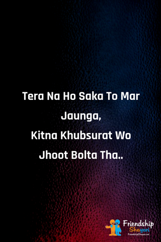 Best And Special Quotes In Hindi