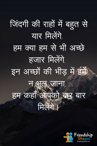 Shayari And Collection Of Images