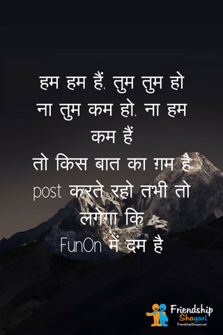 Latest And Best Shayari To Make Dosti Special