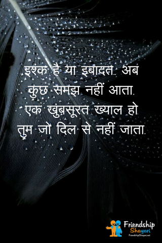 Special Quotes Of true Love
