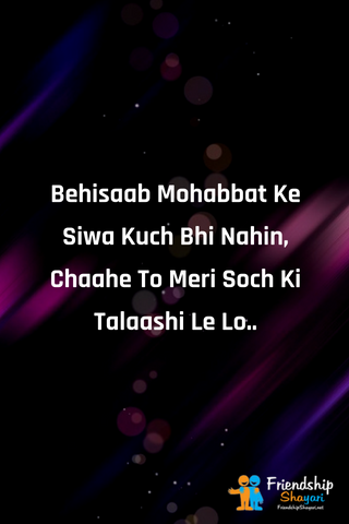 Best Images Of Hindi Love Lines