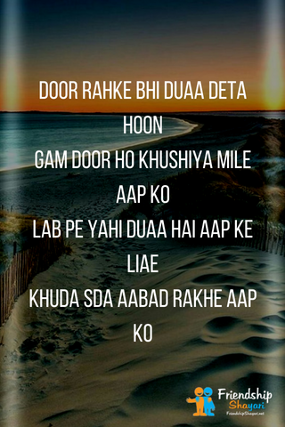 Best Collection Of Mon Dad Shayari, Love, friendship Shayari In Hindi