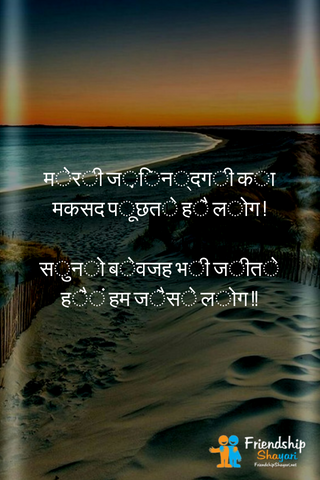 Best And Special Love Quotes In Hindi