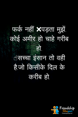 Amazing Love Quotes In Hindi