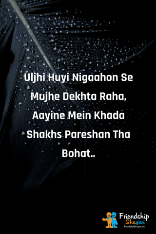 Latest Images Of Love Shayari