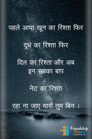 Latest Quotes Collection