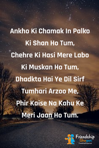 Best And Special Latest Quotes In Hindi
