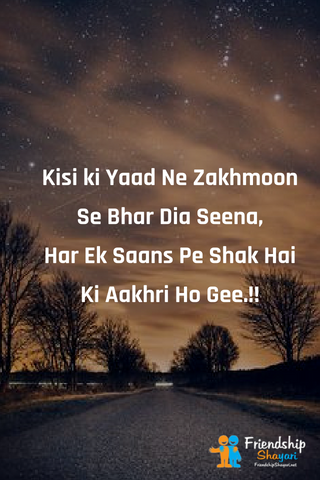Love Shayari And Images