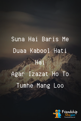 Best Collection Of Mon Dad, friendship Shayari In Hindi