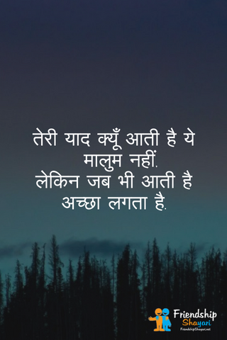 Best Love Shayari For Girlfriend