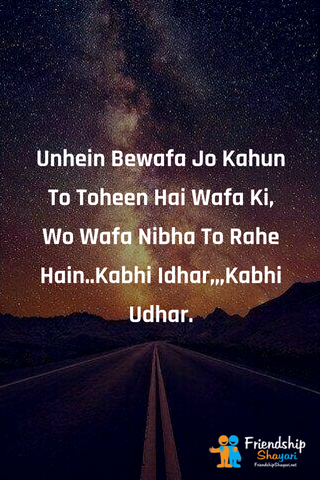 Best Special Love Shayari