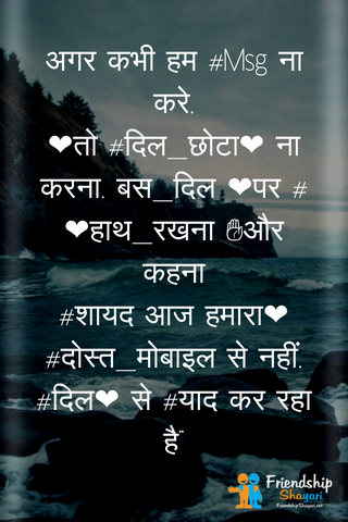 Latest Quotes For Friendship day