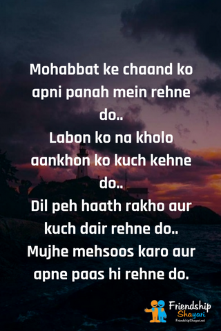 Best Attractive Quotes In Hindi
