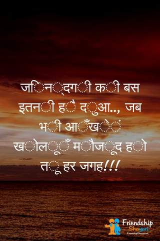 Latest Images And Quotes Of Love And Have Best images in Hindi
