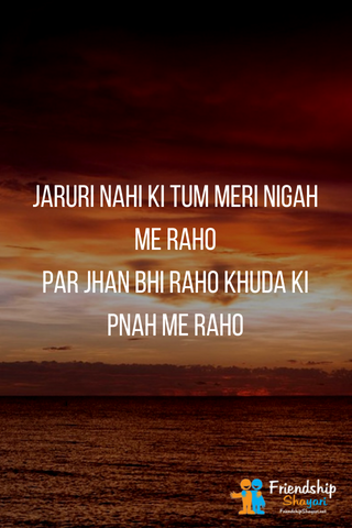 Mon Dad Shayari, Love, friendship Shayari In Hindi