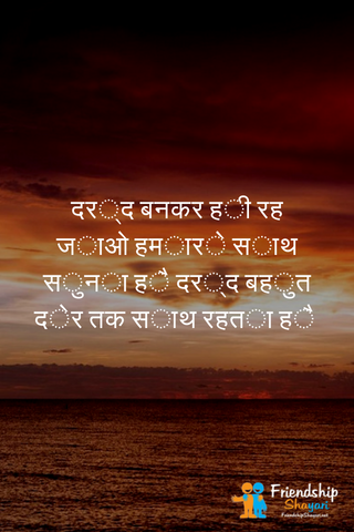 Best And Special Collection Of Brother Shayari In hindi