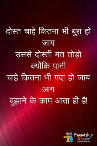 Best Collection Of Images In Hindi