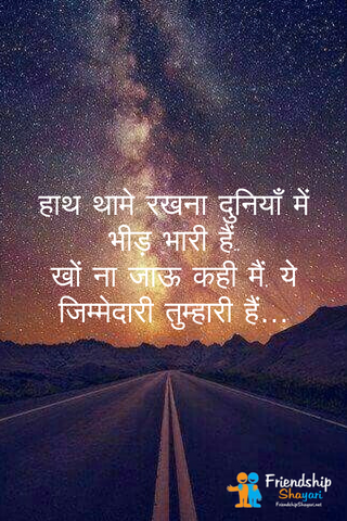 Best And Special Quotes In Hindi Of Love