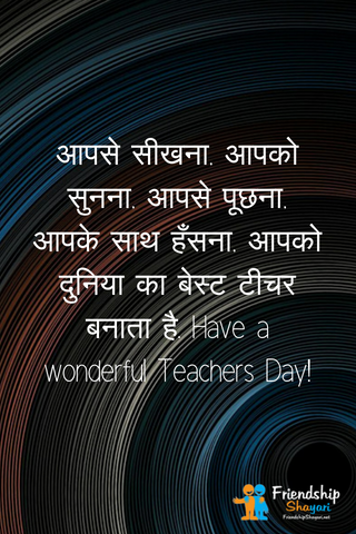 Hindi Special Quotes And Images Collection