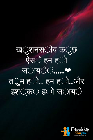 Latest Shayari And Images